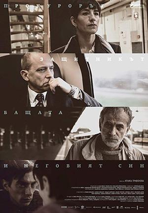 Prokurorat